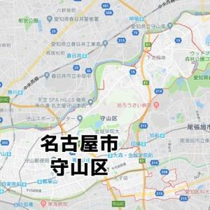 名古屋市守山区のNURO光回線対応エリア マンション・アパート名も掲載