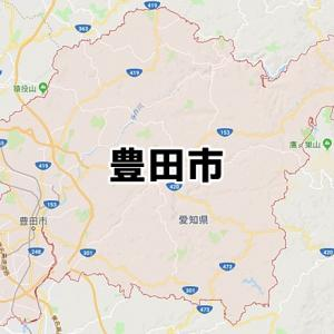 豊田市(愛知)のNURO光回線対応エリア マンション・アパート名も掲載