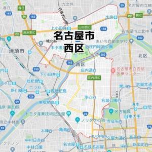 名古屋市西区のNURO光回線対応エリア マンション・アパート名も掲載
