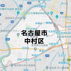 名古屋市中村区のNURO光回線対応エリア マンション・アパート名も掲載
