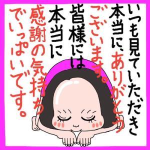 ( 'ω'o[ ひーきゅん2歳の誕生日]o