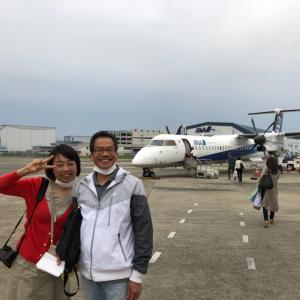 熊本への銀婚式旅行その1