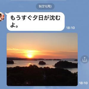 熊本への銀婚式旅行その3