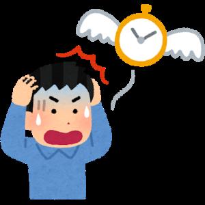 【漢検2級合格チャレンジ】学習計画の立て方①