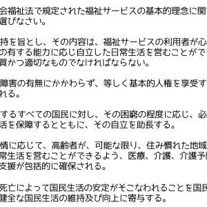【社会福祉士試験】100点超え合格者が実践していたこと(その2)