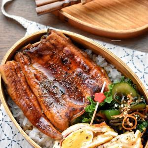 【2品弁当】♡うなぎ弁当♡小松菜ときゅうりの塩漬け♡レシピあり♡
