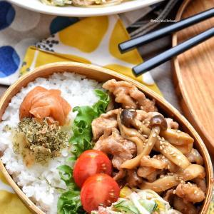 【2品弁当】♡生姜焼き弁当♡レシピは後日投稿します♡