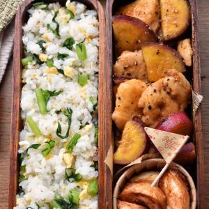 【2品弁当】♡胸肉とさつま芋の手羽先揚げ風♡レシピあり♡