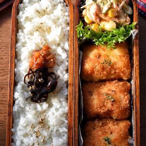【2品弁当】♡食べた瞬間旨味が溢れる♡めちゃ旨♡えびカツ♡レシピあり♡