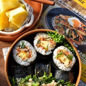 【2品弁当】♡蓮根とブロッコリーのスイチリマヨサラダ♡レシピあり♡