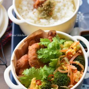 【2品弁当】♡台湾からあげ風&台湾風サラダ♡レシピあり♡