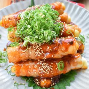 【ねぎレシピ】♡2品弁当♡竹輪inチーズの豚巻きde絶品ヤンニョム風♡レシピあり♡