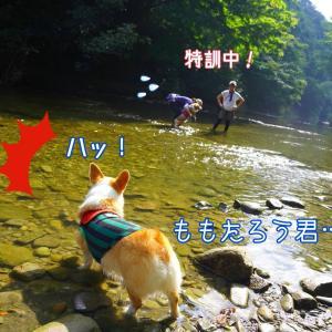 ☆養老渓谷☆【スパルタ】