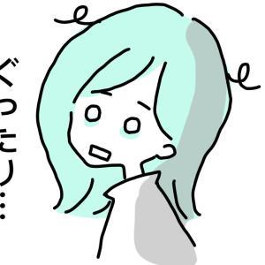 【妊活①】すぐ妊娠すると思っていたのに…なぜ?