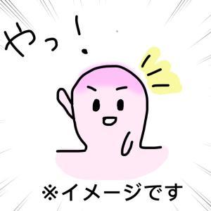 生理予定日9日後【お尻にまさかのトラブル発生!】
