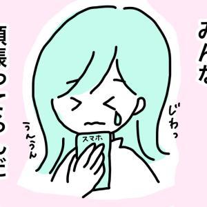 【感謝!】ブログについて思うこと