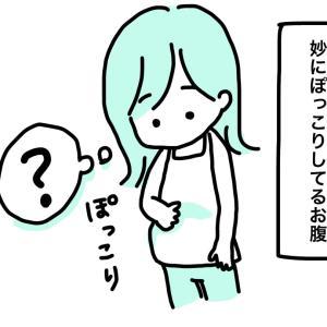 胞状奇胎の症状とは?