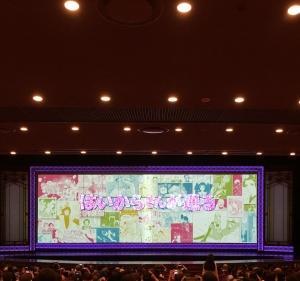 静かな大劇場と明るい『はいからさんが通る』