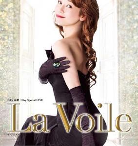 『真彩希帆 1Day Special LIVE La Voile』は期待以上に楽しめた