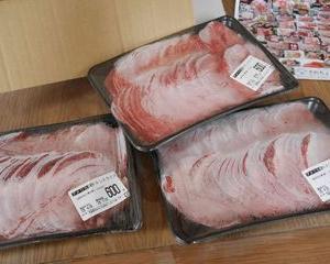 大阪府泉佐野市からの牛タンが届きました!