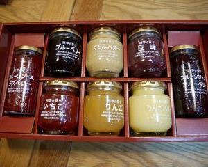 長野県小諸市からジャムの詰め合わせが届きました!