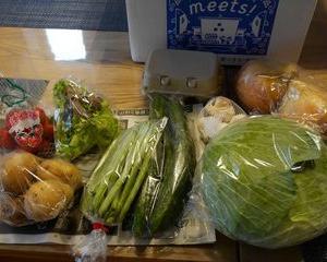 長崎県松浦市より野菜の詰め合わせが届きました!