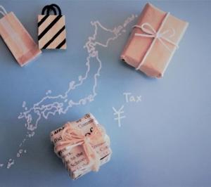 ふるさと納税返礼品、親の「見守りサービス」をチョイスするという方法、ありです
