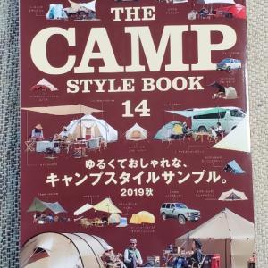 キャンプ雑誌より