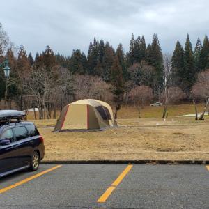 初めてのキャンプ場より