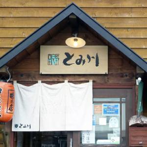 札幌でも旭川でも函館でもない!北海道は富良野のオリジナルこだわりラーメン!
