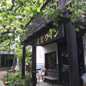 勝沼 カーサダノーマの美味しいランチ