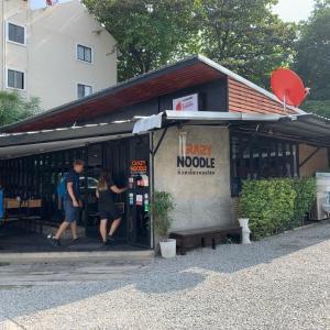 【チェンマイ旅行】ニマンヘミン界隈で食べた絶品タイフードを紹介
