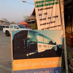 ④サンカブリからバンコクまで7時間かけて帰ります!