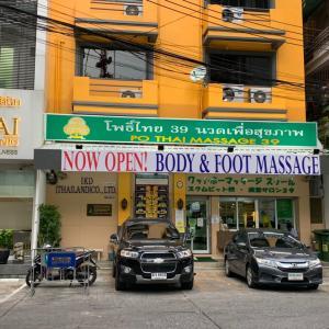バンコクで私が通う激安&一風変わったマッサージ屋6選
