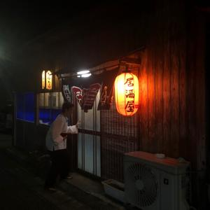 【沖永良部島】島の居酒屋さんにも行ってみたハナシ