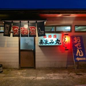【沖永良部島】本当にお勧めしたい居酒屋見つけた!