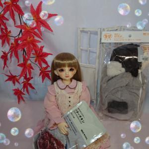 9/13(日)の徒然#昨日はHT京都ドルパ17のアフターに行ってきた#無印のカレー