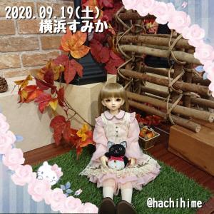 9/20(日)の徒然#SD#横浜すみかにワンオフ見に行ってきた#しっくりこない。。。