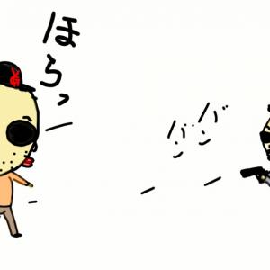 【北斗天昇】強運ドライバー!妖精くん。