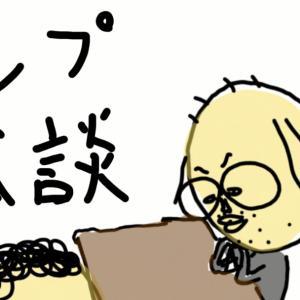 起業!ひろしのマネー講座。ひろし。