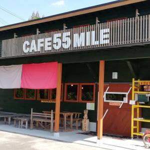 ライダーズカフェ 55マイル - New
