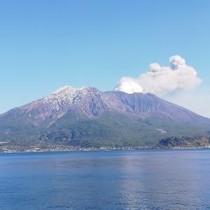 残雪桜島&Cafe55マイル
