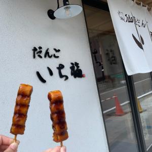 7月〜仙台食べ歩き旅♡