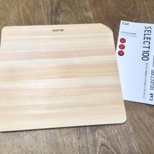 食洗機で洗える檜のまな板、貝印カッティングボードが良いよ。