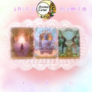 6月15日の星読み⭐︎天赦日&一粒万倍日!許しと愛の日