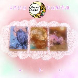 6月23日の星読み⭐︎虎の日!レッツゴーな日