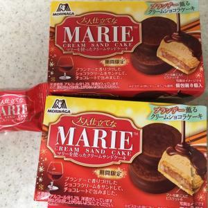 秋の新商品で気に入ったお菓子【森永 マリーを使ったクリームサンドケーキ】