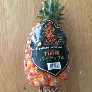 台湾産パイナップル、美味しいですね^^