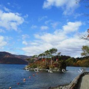 【御朱印】十和田湖と奥入瀬渓流の紅葉スポット♪休屋の十和田神社は古くからの霊地