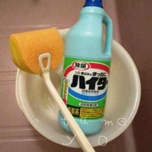 毎日の浴室そうじでダイエット!水滴除去でキレイが続くエクササイズ